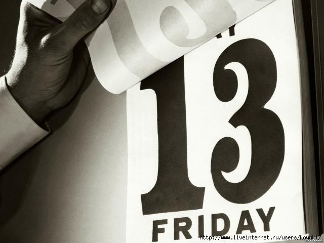 14d Символика числа 13