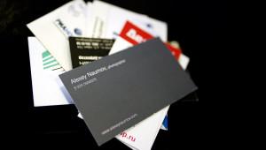 Деловые визитки: секреты этикета и любопытные факты