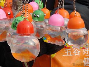 key1 300x225 В Китае живые животные продаются в качестве брелоков для ключей