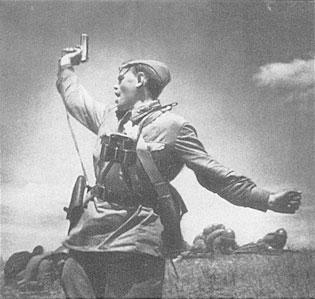 Первый немецкий военнослужащий