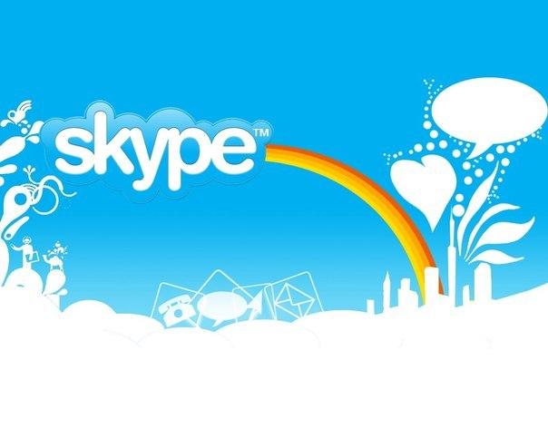 Скрытые возможности Skype