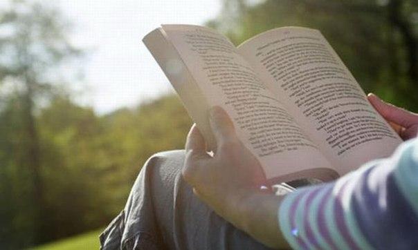 Как читать больше