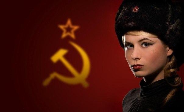 Имена в Советском Союзе