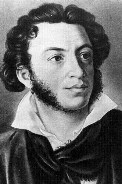 Александр Сергеевич Пушкин – Солнце русской поэзии