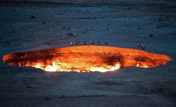 Ворота в ад (Туркменистан)