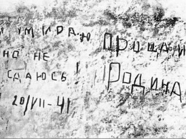 22 июня 1941 г. началась героическая оборона Брестской крепости