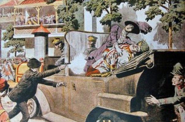 100 лет назад прогремел выстрел, ставший поводом к началу Первой мировой