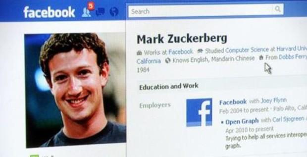 Паника в Интернете: Facebook не работал полчаса