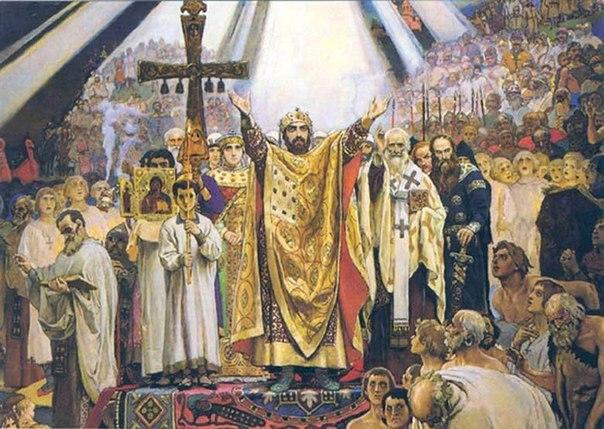 День Крещения Руси 28 июля