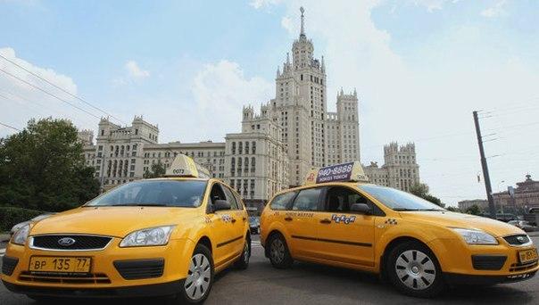 Удивительные факты о такси
