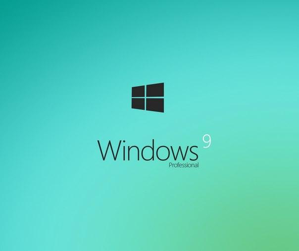 30 сентября Microsoft планирует показать Windows 9