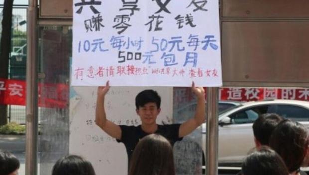 Китаец сдавал свою девушку в аренду, чтобы купить новый айфон