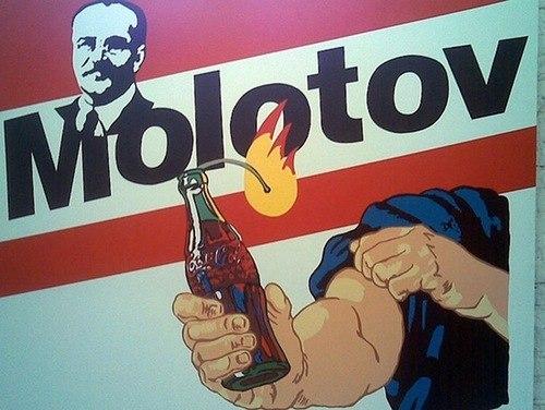 «Коктейль Молотова» изобрел Молотов?