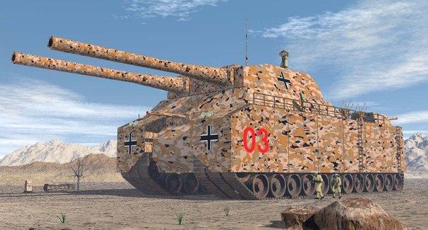 «Крыса» — обозначение сверхтяжёлого танка прорыва и артиллерийской поддержки