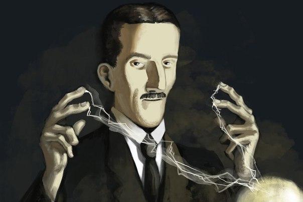 Великий Никола Тесла