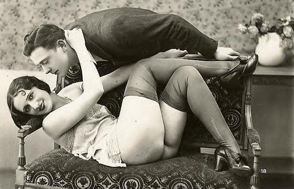 Секс в двадцатом веке